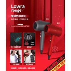 Lowra rouge 水潤雙負離子風筒