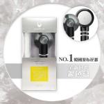 韓國 Poseion BT100 新版磁化離子水花灑  銀灰色