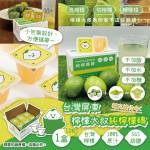 Uncle Lemon 檸檬大叔 檸檬磚