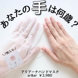 日本新升級貴婦手膜 1盒7對