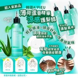 韓國 Apieu Mint Scale薄荷涼感護理醋 200ml