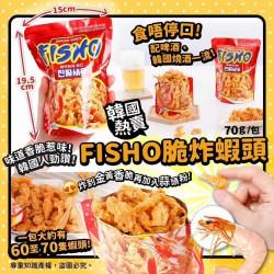 韓國直送 FISHO脆炸蝦頭 70g/包