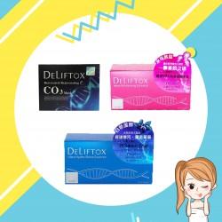 Deliftox 白滑零毛孔體驗套裝 (白藜蘆醇初露X1+水母精華X1+Co3X1)