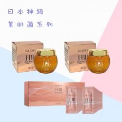 So Joli 神級初生美顏套裝 (美肌菌幹細胞精華X1+急救啫喱X2)
