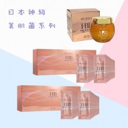 So Joli 神級初生美顏套裝 (美肌菌幹細胞精華X2+急救啫喱X1)