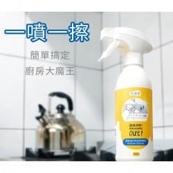 T-FENCE 防御工事 宅清淨廚房油污泡沫清潔慕斯|清潔X去油 300ML 預訂10月中