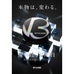 SPICARE v3 exciting foundation  水光注射矽針氣墊15G