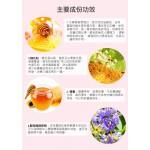 Primer Honey Up 蜂皇漿豐胸精華丸 90粒
