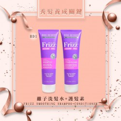 Marc Anthony Bye Bye Frizz 離子洗髮水+護髮素