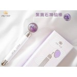 Protop 美肌神仙棒 2色可選 玫瑰石英/紫玉石