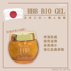 So Joli HBB BIO GEL 日本急救啫喱 100G 買1送1