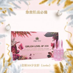 Protop Girlish Plus 30X  增量版納米少女針 5MLX8