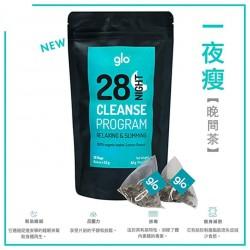GLO 西班牙爆脂排毒新品一夜瘦 (28bags)