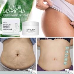 Maricha 妊娠紋填平霜 100ML