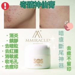 MMiracle+ SOS ANCE CREAM 奇蹟神仙膏20G