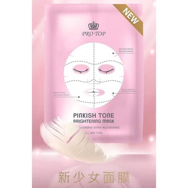 Protop 新少女去黃補水面膜 (1盒5片)