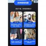 Usatisfy 美國智能拍照翻譯機 106種語言