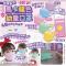 韓國馬卡龍色幼童4層口罩 (1盒50個)預訂12月尾
