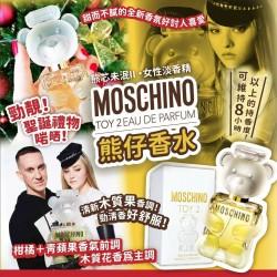 Moschino 熊仔淡香香水30ml
