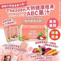 韓國直送Thezoen 大熱健康瘦身ABC果針 100MLX30包