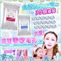 韓國 Cheonsa 幹細胞冰公主/藍寶石倒膜粉 附送倒膜器 (1包裝35次份量)