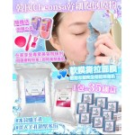 韓國Cheonsa幹細胞冰公主/藍寶石倒膜粉 附送倒膜器 (1包裝35次份量)