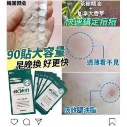 韓國 ACWIN 大容量痘痘貼(90片) ($75/2盒)