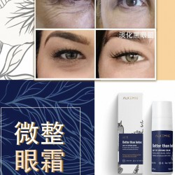 Alkemie Better Than Botox 微整眼霜(15ml)預訂10月