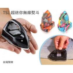 TSL  迷你掌上型無線小熨斗 (黑色)