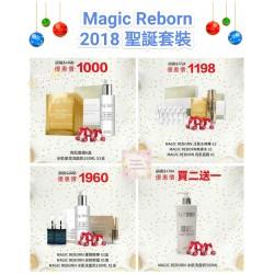Magic reborn 2018 聖誕套裝