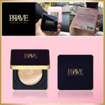 Prave Chiffon Silky UV Protection Cream 偽素顏防水防曬霜