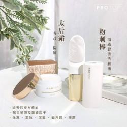 Protop 洗面棒(白色) + 複方洗面膏套裝