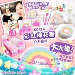 韓國 彩虹棉花糖  (一盒15包)
