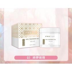 Protop Hifu Treatment Body Gel 綺夢啫哩 300ML