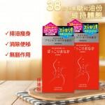 日本超級排油粉 (超級纖維素 腸胃清道夫)