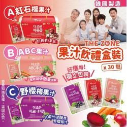 韓國直送 The Zone 紅石榴汁1盒30包