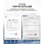 韓國3D EG Guard 防疫立體4層口罩