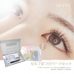 Akane 日本椿花角蛋白增睫套裝 (升級版)
