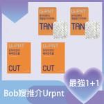 Ur.PNT Bob嫂推介 最強1+1瘦身套裝 預訂4月尾