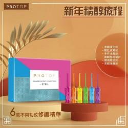 Protop 精醇療程(眼)1套3盒