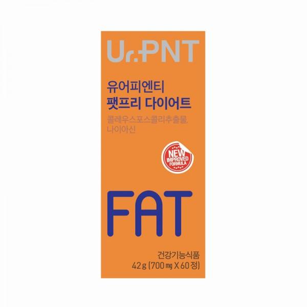 Ur.PNT FAT (1樽60粒)睡住瘦