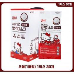 韓國直送 Hello Kitty KF 94 高質口罩 (1盒30個)