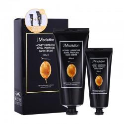 JM Solution 蜂蜜水光護手霜套裝100ML+50ML