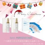 Epure 完美聖誕優惠套裝 凡購買2枝完美防曬精華送皇牌水凝彈性冰晶膜 (3包)
