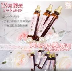 RoseHills 日本18奇蹟飲 (豐胸+美肌+美顏)