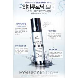 AHC 高效水合透明質酸補濕爽膚水 100ml