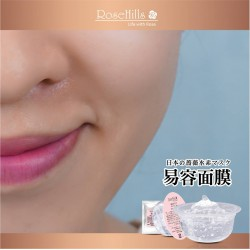 RoseHills 日本熱搶神級易容面膜 $999/4盒