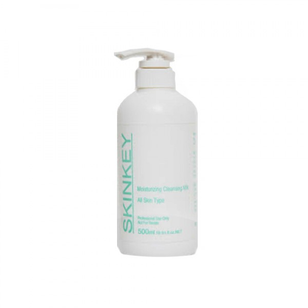 SKINKEY Moisturizing Cleaning Milk 補水洗面奶 500ml
