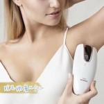 MARASIL LUX+IPL 日本脈衝光嫰膚脫毛機 2色可選