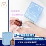 FARMLAB 膠原填充針 5ML (新一代醫美無針填充)